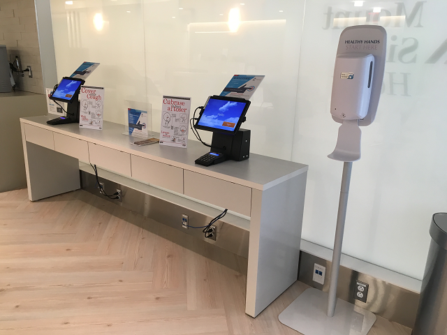 Image of patient check-in kiosk