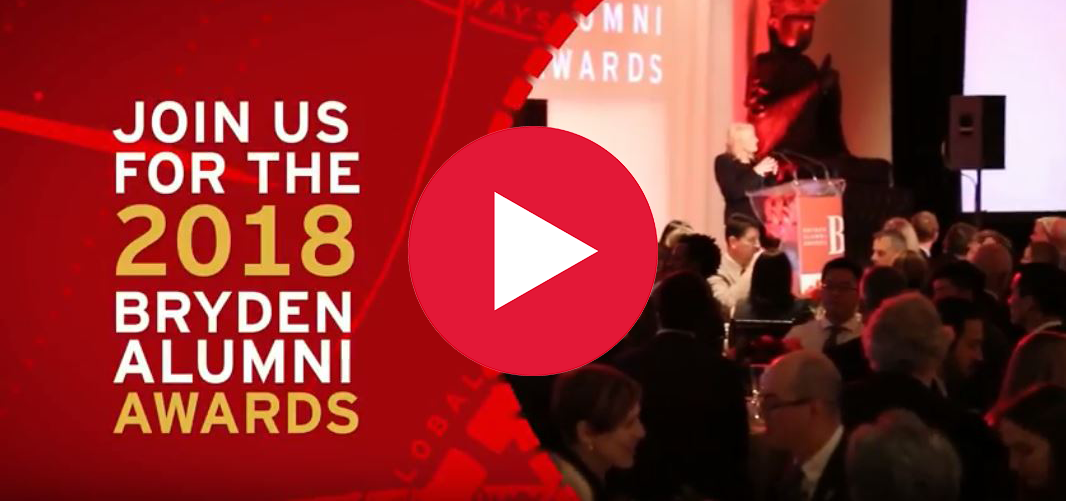 Video: Join us for the 2018 Bryden Alumni Awards
